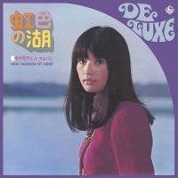 Akiko Nakamura -Hit Album (Pink vinyl)