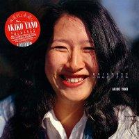 Akiko Yano - Gohan Ga Dekitayo