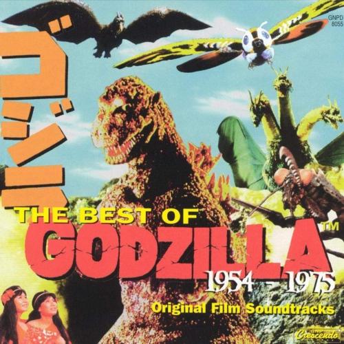 Akira Ifukube - Best Of Godzilla 1954-1975 / O.s.t.