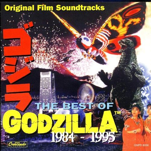 Akira Ifukube - Best Of Godzilla 1984-1995 / O.s.t.
