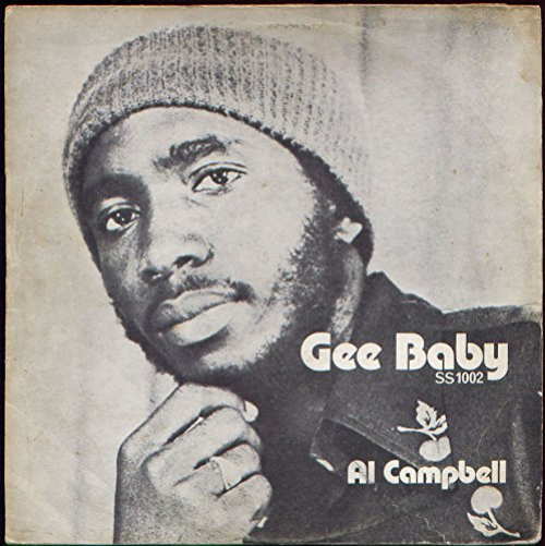 Al Campbell - Gee Baby