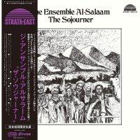 Al-Salaam Ensemble -The Sojourner