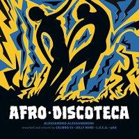 Alessandro Alessandroni - Afro Discoteca