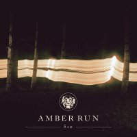 Amber Run -5Am (Gold & amber swirled)