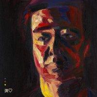 Andrew Hung -Devastations
