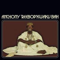 Anthony 'Reebop' Kwaku Bah -Anthony 'Reebop' Kwaku Bah