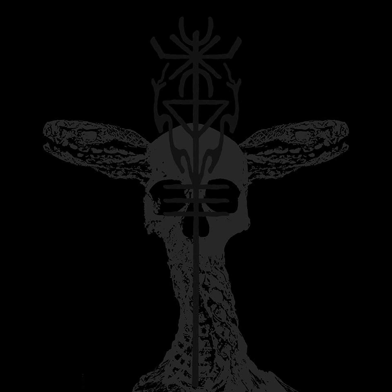 Arckanum - Den Forstfodde