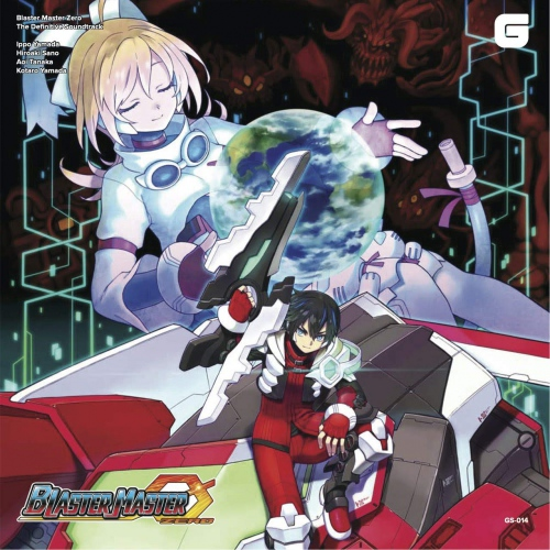 Blaster Master Zero 1 - The Definitive Soundtrack - Blaster Master Zero 1 - The Definitive Soundtrack