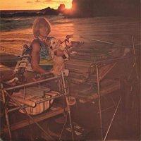 Bobby Frank Brown - The Enlightening Beam Of Axonda