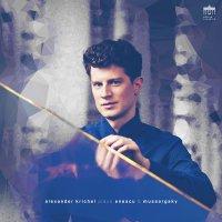 Borodin  /  Krichel - Piano Works