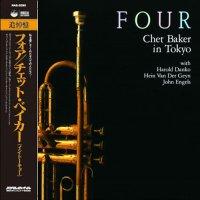 Chet Baker - Four: Chet Baker In Tokyo