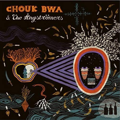 Chouk Bwa -Vodou Ale