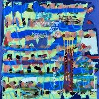 Crushed Velvet  &  The Velveteers - Love & Truth