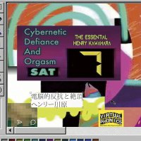 ヘンリー川原 - Cybernetic Defiance And Orgasm: The Essential Henry Kawahara