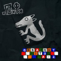 D.i. -Greatest Hits A-Z