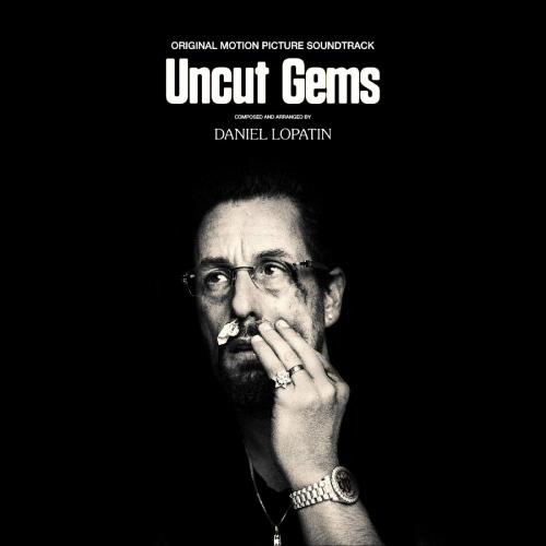 Daniel Lopatin - Uncut Gems Soundtrack