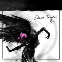 Daniel Tompkins -Ruins