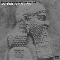 Darkim Be Allah  /  Endemic Emerald -Antediluvian King