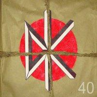 Dead Kennedys - Dk 40