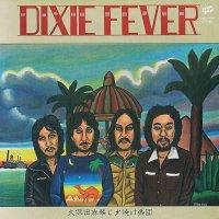久保田麻琴と夕焼け楽団 - Dixie Fever