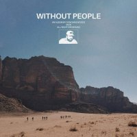 Donovan Woods -Without People