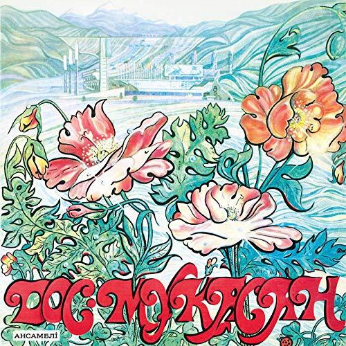 Dos-Mukasan - Dos-Mukasan Ensemble