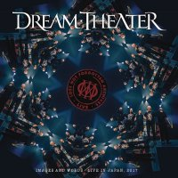 Dream Theater - Lost Not Forgotten Archives: Images And Words-Live In Japan