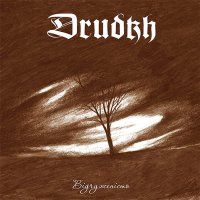 Drudkh - Estrangement Ltd.