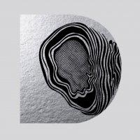Drumetrics - Heartz