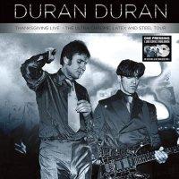 Duran Duran - Thanksgiving Live: The Ultra Chrome Latex & Steel Tour / Silver/Clear
