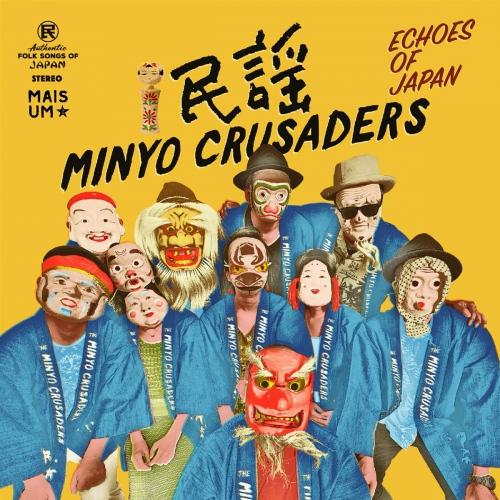 民謡クルセイダーズ - Echoes Of Japan