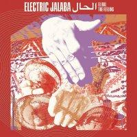 Electric Jalaba -El Hal – The Feeling