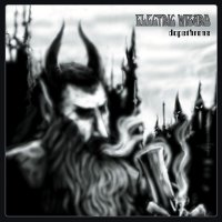 Electric Wizard - Dopethrone Rise Above Records 30Th Anniversary Gold Sparkle Edition