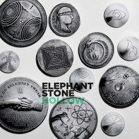 Elephant Stone - Hollow
