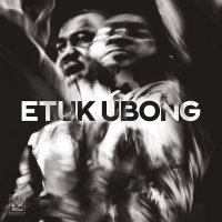 Etuk Ubong - Africa Today