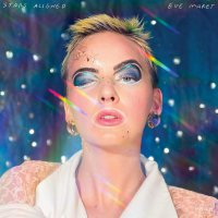 Eve Maret -Stars Aligned