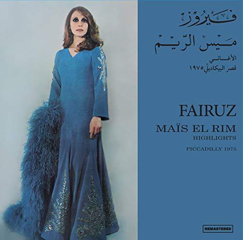 Fairuz - Mais El Rim