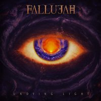 Fallujah -Undying Light Orange / Beige Swirl