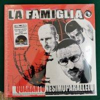 Famiglia - 41 Parallelo