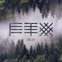 Fenix Tx - Cre.ep