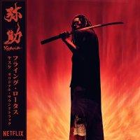 Flying Lotus - Yasuke  (Red vinyl)