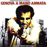 Franco Micalizzi - Genova A Mano Armata