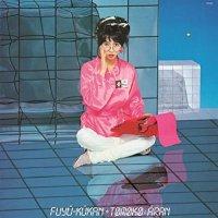 亜蘭知子 -Fuyu-Kukan