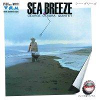 George Quintet Otsuka - Sea Breeze