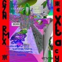 Gezan X Boredoms - Gzn Rmx