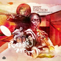 Gil Ok-Yun / Lee Saeng-Gang / Lee Sung-Jin - Spirit Junction: Korean Folk Music Meets Jazz
