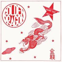 Golden Dragon - Golden Dragon