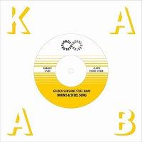 Golden Sunshine Steel Band -Drums & Steel Song