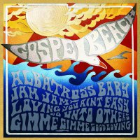 Gospelbeach -Jam Jam EP