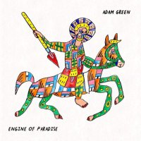 Adam Green -Engine Of Paradise